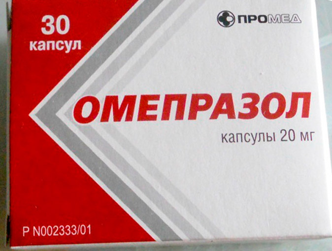 Сколько пить омепразол при панкреатите