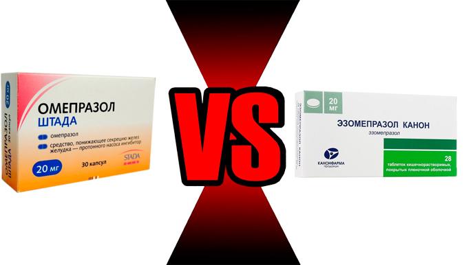 Чем отличается Эзомепразол от Омепразола