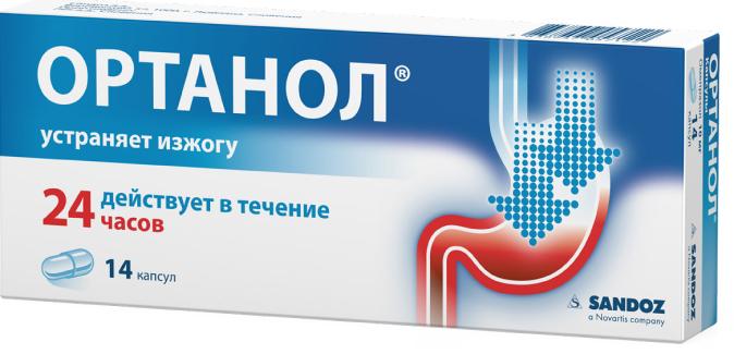 Таблетки омепразол от желудка