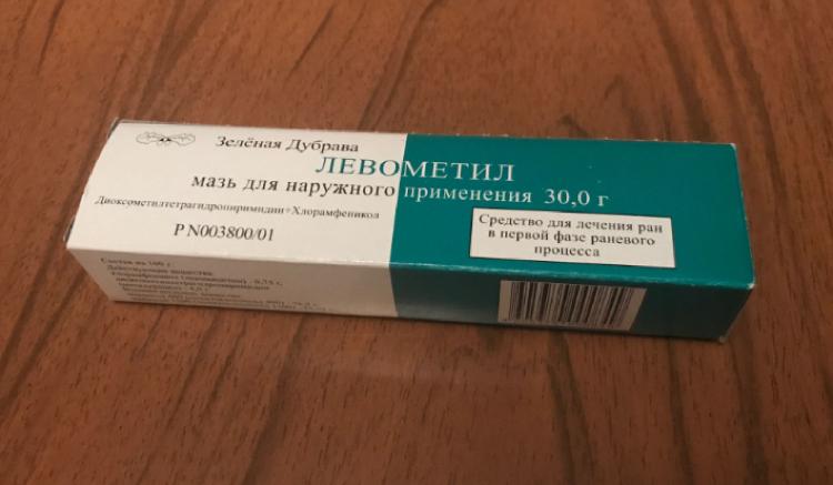 Чем отличается Левомеколь от Левометила