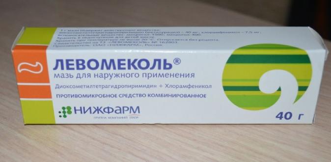 Мазь Тридерм – дешевые аналоги, описание препарата